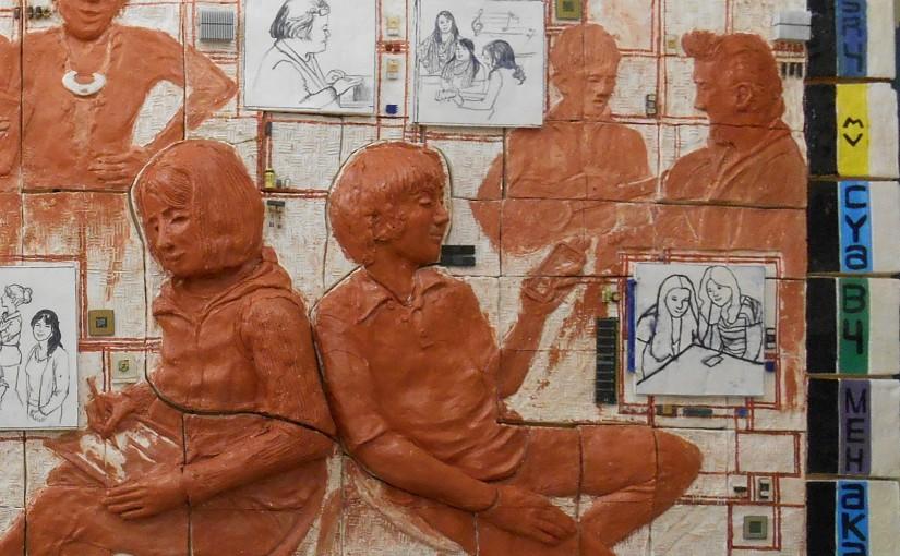 Social e-me Mural